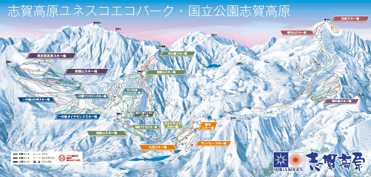 志賀高原全体マップ